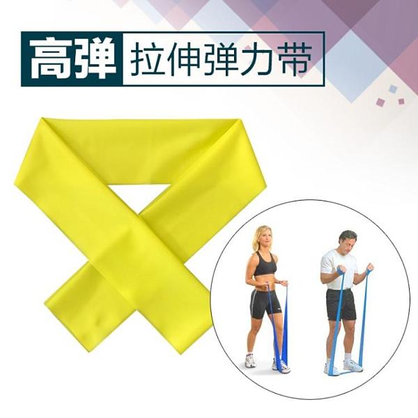 彈力繩 拉力帶手臂康復訓練器材拉伸帶腿部腳踝力量訓練阻力彈力帶拉力繩 風馳