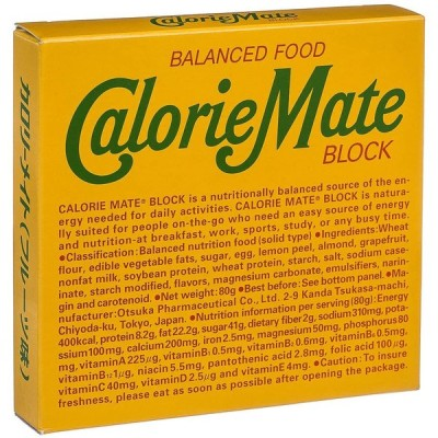 大塚製薬 カロリーメイト ブロック フルーツ味 80g ★ドライ食品・調味料・飲料・日用品★よりどり10個まで送料1個口★