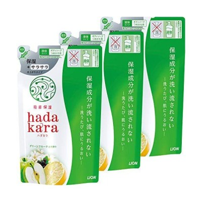 【まとめ買い】hadakara(ハダカラ) ボディソープ サラサラfeelタイプ グリーンシトラスの香り つめかえ用 340ml×3個 グリーンシトラ