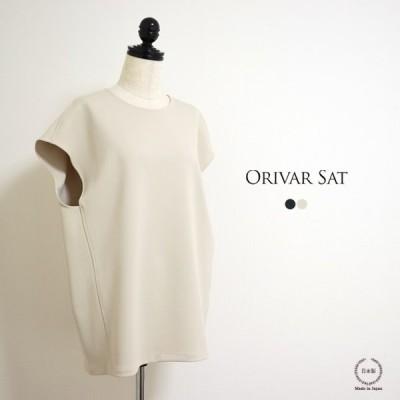 オリバーサット 華奢見え&体型カバー フレンチスリーブで二の腕もスッキリ ジャージー素材のプルオーバー(G7068)