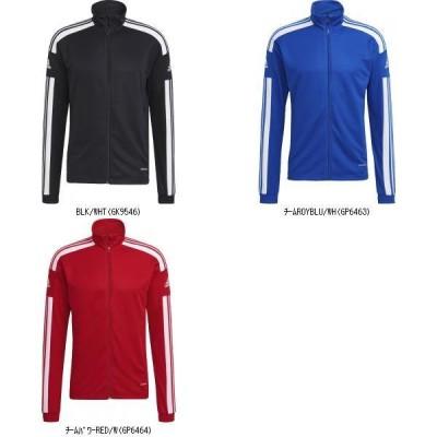 アディダス adidas 11SQUADRA21トレーニングJKT 23825 サッカーWUPニットジャケット