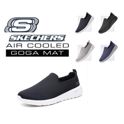 スケッチャーズ メンズ スニーカー シューズ SKECHERS GO WALK MAX 54635 男性用 靴  ブラック BLK NVY LTBR 通気性 メッシュ ウォーキング カジュアルシューズ
