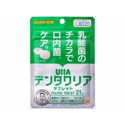 デンタクリアタブレット ヨーグルトSP 21粒 UHA味覚糖