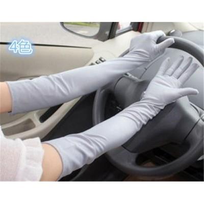 レディース手袋 ファッション 無地 ロング 日焼け止め UV対策 紫外線防止レジャー 上質 着心地よい 夏 大人気 セール レディース手袋