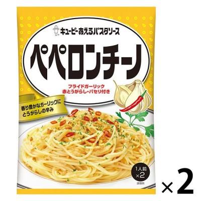 キユーピーキユーピー あえるパスタソース ペペロンチーノ(1人前×2) 1セット(2個)