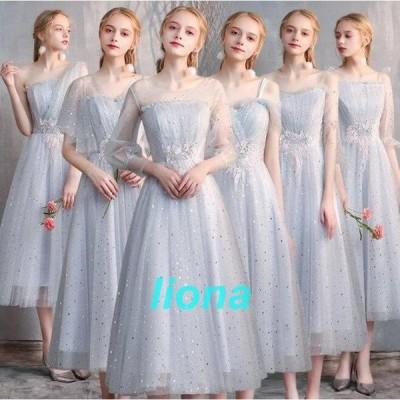 韓国風 ロングワンピース 花嫁ドレス スエレガンス 結婚式 披露宴 大きいサイズ イブニングドレス 20代 30代 Aライン ナイトドレス チュール パーティー 演奏会