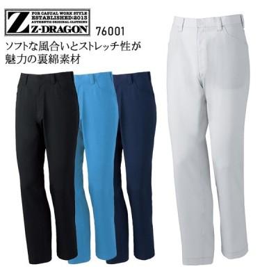 春夏用  作業服・作業用品 メンズパンツ メンズ 自重堂 Z-DRAGON ジードラゴン 76001