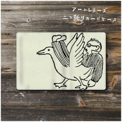 カードケース 名刺入れ 絵画 ウィリアム ド モーガンケース 便利グッズ 絵画 世界の名画 北欧 レトロ 可愛い メンズ カード収納 小銭入れ