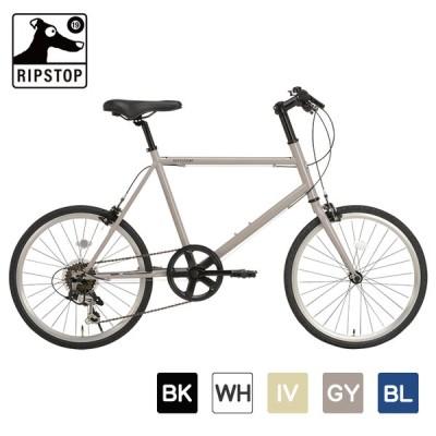 アウトレット品 自転車 ミニベロ 軽快車 RIPSTOP リップストップ RSM-01 trot トロット 20インチ 組立必需品 送料無料