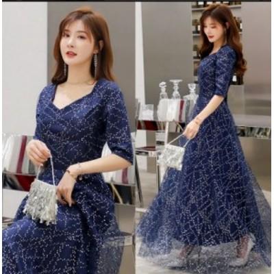 ディナーパーティープロムパーティーパーティーレセプションドレス/パフォーマンスホスト半袖ロングドレス