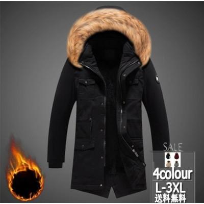 中綿コート メンズ ダウンコート モッズコート 防寒ジャケット フード付き ファー 厚手 大きいサイズ  暖かい カジュアル 冬服 冬物 送料無料