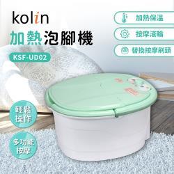 歌林kolin-中桶型加熱SPA泡腳機KSF-UD02