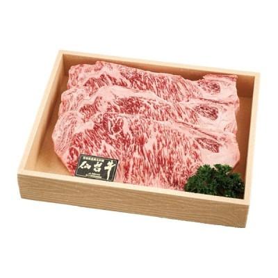 仙台牛 サーロインステーキ 3枚 180*3(送料無料)