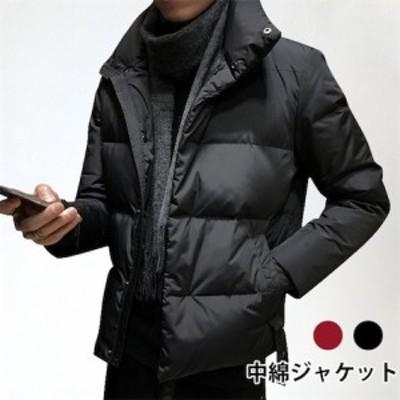 二枚送料無料/中綿ジャケット メンズ 中綿コート ハイネック 冬アウター 中綿入り 長袖 ボリューム 防寒対策 ポケット付き 厚手 暖かい