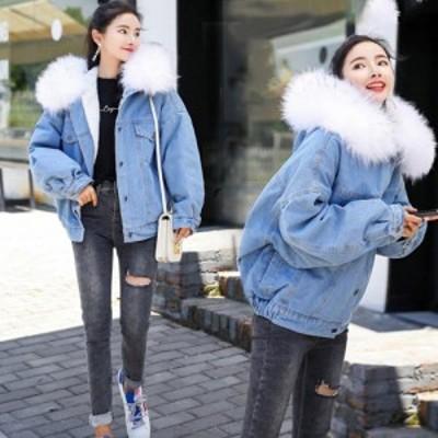 ふわふわ ビッグシルエット ボアデニム デニム ファージャケット ファーコート カジュアル 大人上品 冬アウター 暖か 長袖 大人可愛い 防