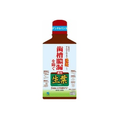 小林製薬 薬用 生葉液 330ml [液体歯磨き]