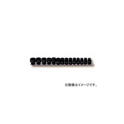 シグネット/SIGNET 3/8DR インパクトソケットセット(8-22mm) 品番:22196 JAN:4545301009544