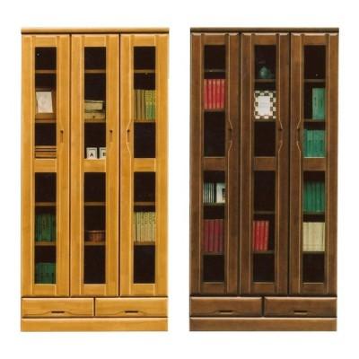 本棚 書棚 完成品 扉付き 幅90cm 設置無料