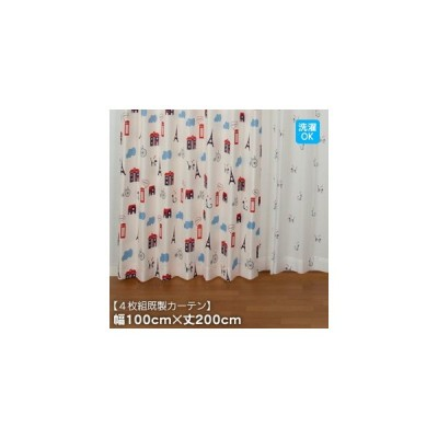 カーテン 大ブームのネコ柄 4Pにゃんゼリーゼ  4枚組既製カーテン 幅100cm×丈200cm*UNI-03-200