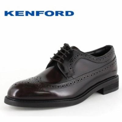 ケンフォード ビジネスシューズ KENFORD KN35 AAJ DBR ダークブラウン メンズ ウイングチップ 外羽根式 3E 紳士靴 本革