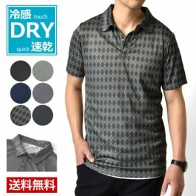 ポロシャツ メンズ 吸汗速乾 ドライ ゴルフウェア UV対策 接触冷感 DRY【H5J】【送料無料】【メール便2】【メンズ】【mens】 秋新作 父の