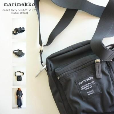 marimekkoマリメッコCash & Carry ショルダーバッグ