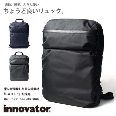 イノベーター innovator ビジネスリュック リュック デイパック ビジカジ 軽量 薄型 通勤 通学 撥水 ナイロン INB-004 リクティグ Riktig series