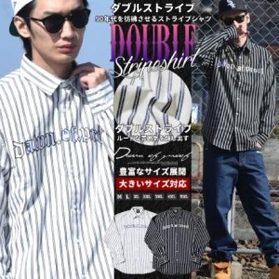 【メール便 対応可 送料無料】シャツ メンズ 長袖 大きいサイズ ストライプシャツ 白 黒 春 夏 秋 b系 ファッション