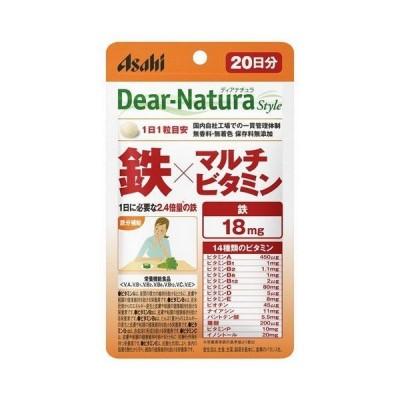 《アサヒ》 ディアナチュラスタイル 鉄×マルチビタミン 20粒入り (20日分)