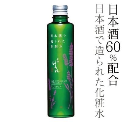 化粧水 会津ほまれ化粧水 カラー
