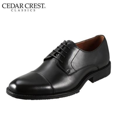 セダークレスト CEDAR CREST CC-1811 メンズ   ビジネスシューズ   ストレートチップ   滑りにくい   ブラック