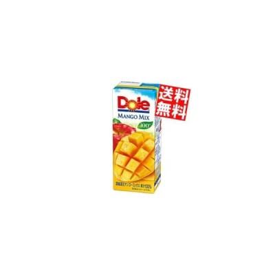 送料無料 Dole ドール マンゴーミックス100% 200ml紙パック 18本入[果汁100%]