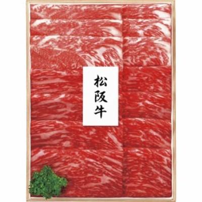 (2020 お歳暮 限定)プリマハム 松阪牛 モモ・バラすき焼き用470g MAS-100F (代引不可・送料無料)