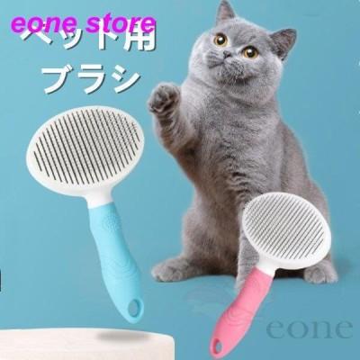 ペット用ブラシ 猫用ブラシ ペット用 大型犬 マッサージ 肌に優しく 掃除ブラシ 耐久性 肌をマッサージする お手入れ 簡単に使う