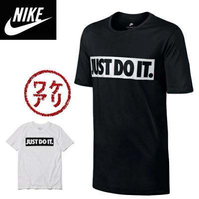 訳ありアウトレット(ナイキ)NIKE ナイキ正規品 メンズ半袖 Tシャツ 黒白ブラック スポーツウェアJUST DO IT 3D  Air Jordan Basketball