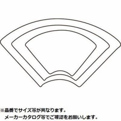 カンダ 05-0256-0502 厚口野菜抜 末広 中 #2 (0502560502)