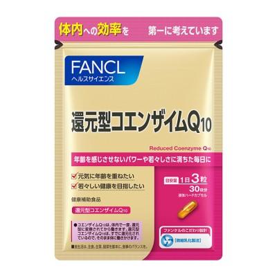 ファンケル 還元型コエンザイムQ10 1袋(30日分) サプリメント
