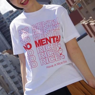 NO MENTAI NO RICE Tシャツ