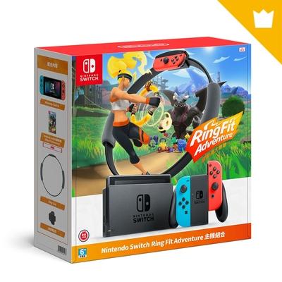 任天堂 Nintendo Switch 健身環大冒險 主機組合
