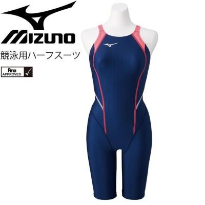 競泳 競技水着 FINA承認 水泳 レディース 一般 女子 ミズノ MIZUNO STREAM ACE /N2MG0220【取寄】【返品不可】