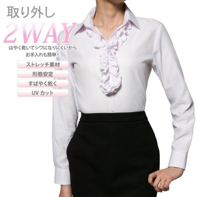 レディースシャツ 長袖 形態安定 標準型 ORANGEFIELD P35RFA230