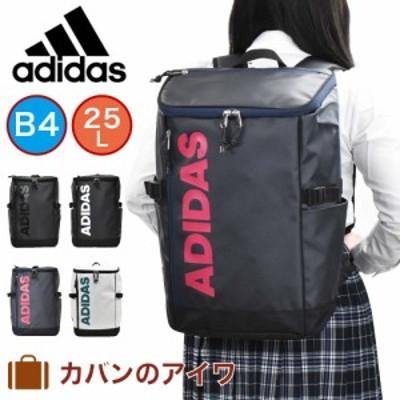 アディダス リュック 25L B4 adidas  ボックス型 リュックサック メンズ レディース 中学生 高校生 女子高生 ボックスリュック スポーツ
