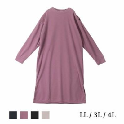 【新作LL~4L】肩ボタン使い ワンピース大きいサイズ レディース   婦人服 ファッション 30代 40代 50代 60代 ミセス おしゃれ 通販