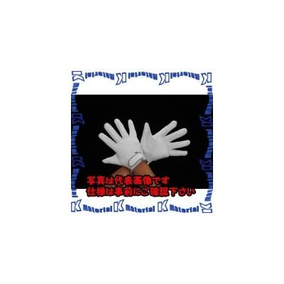 【代引不可】【個人宅配送不可】ESCO(エスコ) [M] 手袋(牛革・裏付・当て付) EA353CC-76 [ESC008636]