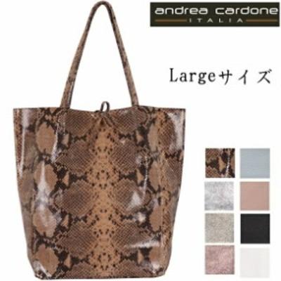 (sale) Andrea cardone アンドレア カルドネ レザートートバッグ レディース 本革 A4 大人 メタリック バッグ 小物 革 メタリック シルバ