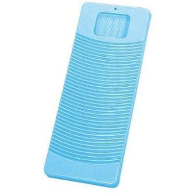 #4973221008093 洗濯板 大 ブルー (TBO10388024) 【 トンボ 】【QBI35】