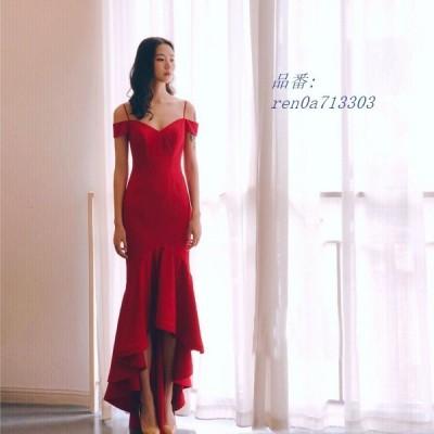 2020新入荷パーティードレス 姫系 セクシーホルターネック マーメイド 花嫁ロングドレス お呼ばれ 二次会 卒業式 誕生日 エレガント 演奏会 挙式 結婚式