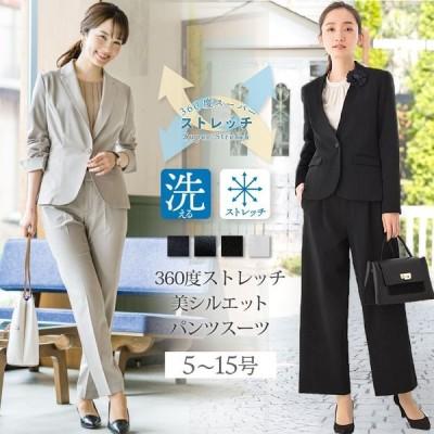 スーツ レディース 360度 ストレッチ 洗える パンツ スーツ かっこいい ストレート ビジネス オフィス 春 夏 秋 冬 通勤 フォーマル 女性 OL ネイビー