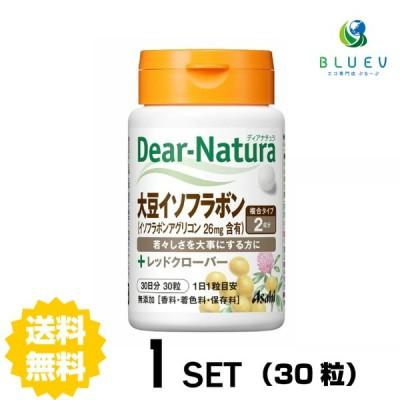 ディアナチュラ 大豆イソフラボン 30日分(30粒)×1セット