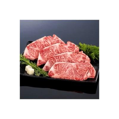 湯浅町 ふるさと納税 紀州和華牛 ロースステーキ約1kg(約250g×4枚)